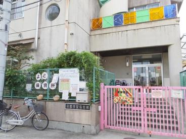 京都市淀保育所の画像1