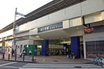 『高円寺』駅