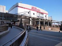 『三鷹』駅