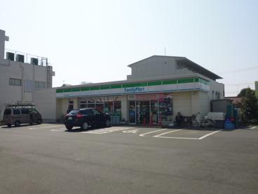 ファミリーマート 国分寺東恋ヶ窪店の画像1
