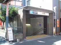 『新中野』駅