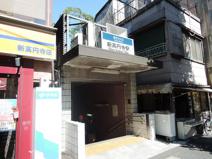 『新高円寺』駅