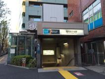 『南阿佐ヶ谷』駅