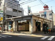 『中野新橋』駅