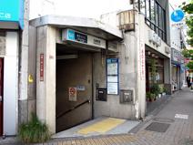 『方南町』駅