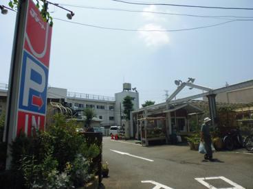 Jマート国分寺店の画像1