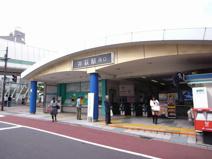 『井荻』駅