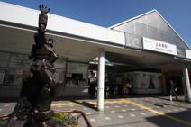 『上井草』駅