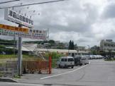 津嘉山自動車学校