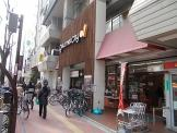ダイエー 江坂駅前店