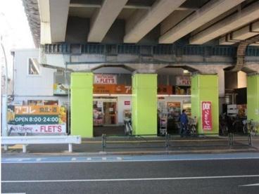 アコレ 綾瀬駅東店の画像2