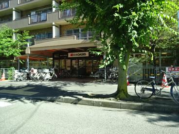 阪急オアシス 茨木東奈良店の画像2