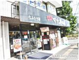 名物すた丼の店 松中橋店