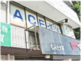 ACE進学会 立川一番教室