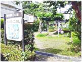 松中橋第一公園