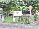 松中橋東公園