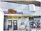 銀のさら立川幸町店