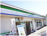 ファミリーマート 立川幸町店