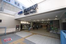 『高井戸』駅