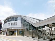 『西永福』駅