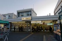『永福町』駅