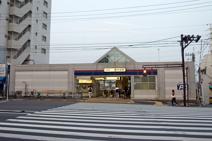 『新代田』駅
