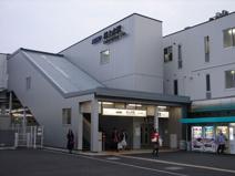 『桜上水』駅