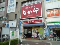 なか卯 昭和町店