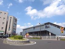 『芦花公園』駅