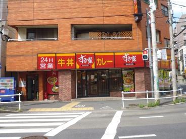 すき家 国分寺本多店の画像1