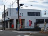 伊奈郵便局