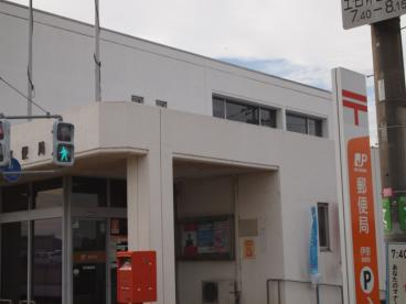 伊奈郵便局の画像2