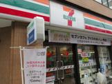 セブンイレブン松戸小山店