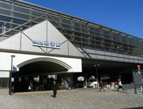 『経堂』駅