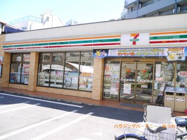 セブンイレブン豊島駒込1丁目店の画像1
