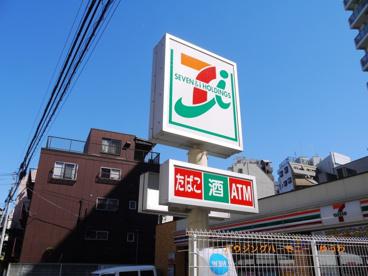 セブンイレブン豊島駒込1丁目店の画像2
