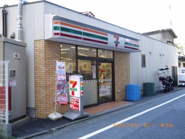 セブンイレブン豊島駒込1丁目店の画像3