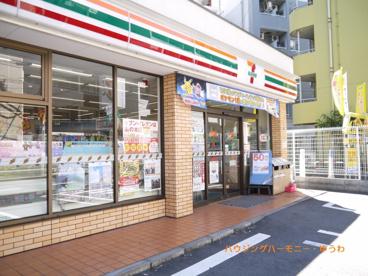 セブンイレブン豊島駒込1丁目店の画像4