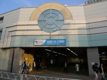 『祖師ヶ谷大蔵』駅