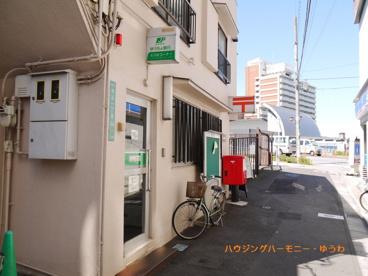駒込駅前郵便局 の画像3
