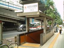 『池尻大橋』駅