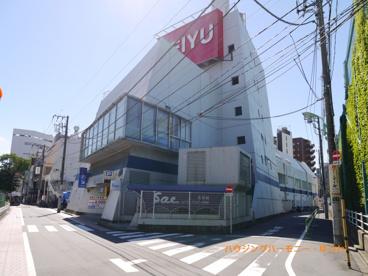 西友 巣鴨店の画像4