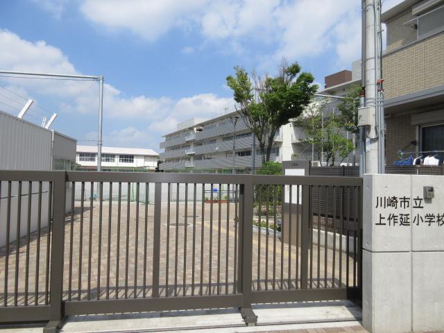 川崎市立上作延小学校の画像