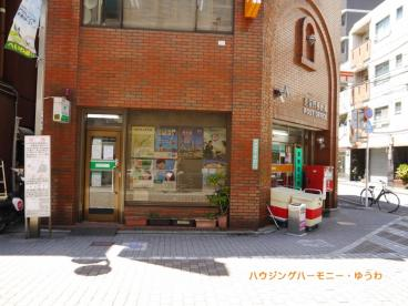 池袋4郵便局の画像4