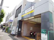 『練馬春日』駅