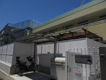 アスク宮崎台保育園の画像1