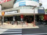 マクドナルド 北野店