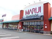 (株)マルイ 高野店の画像1