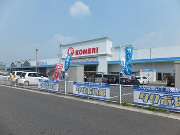 コメリホームセンター・津山店の画像1