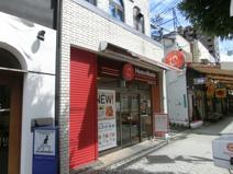 ほっともっと阿倍野筋4丁目店